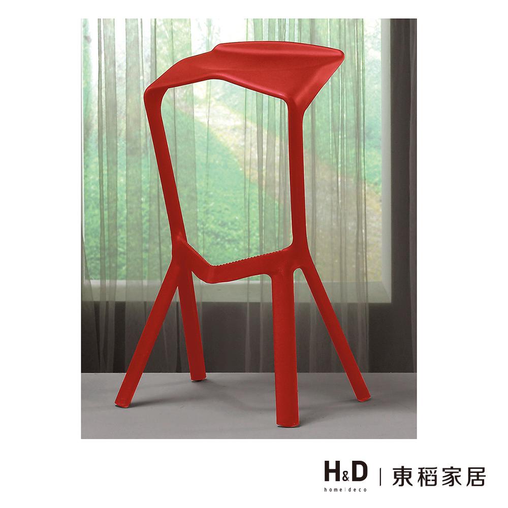 珊蒂造型椅(紅)