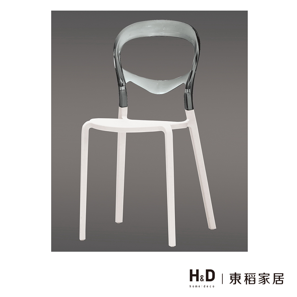 喬伊造型椅