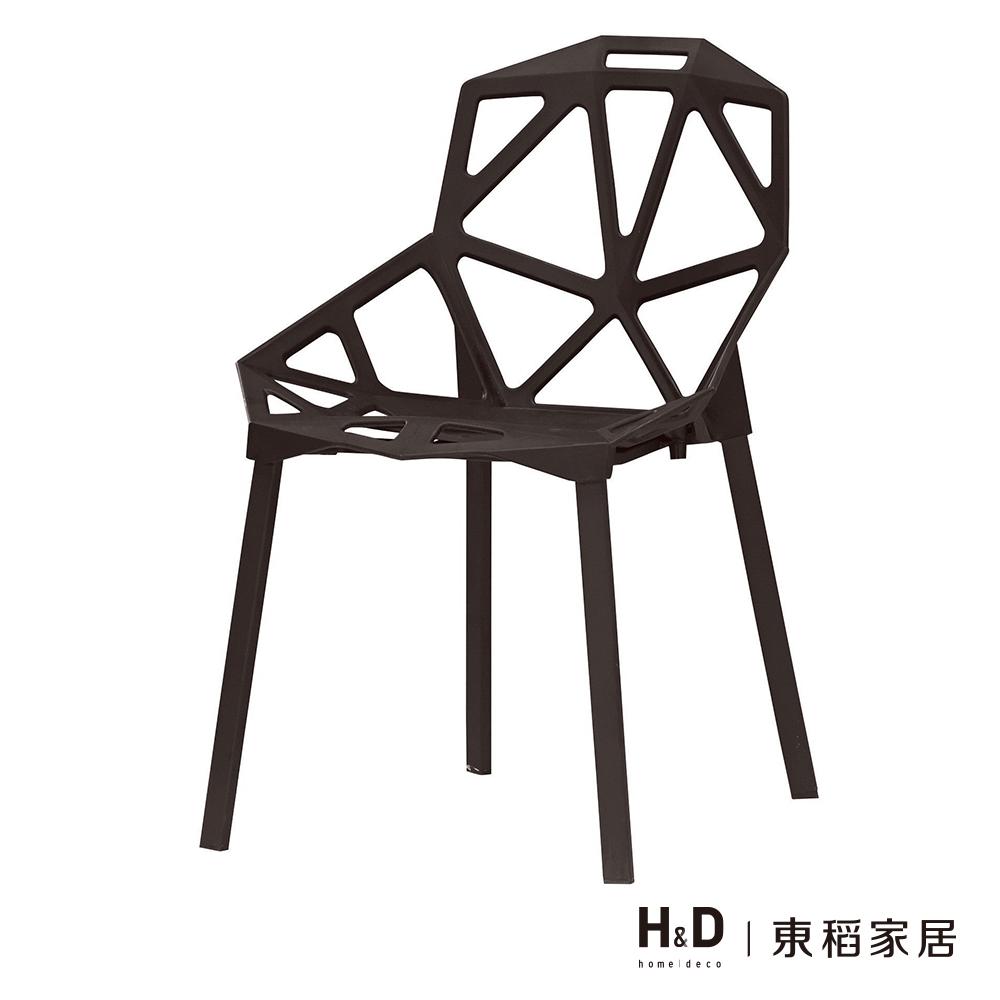 泰蜜造型椅