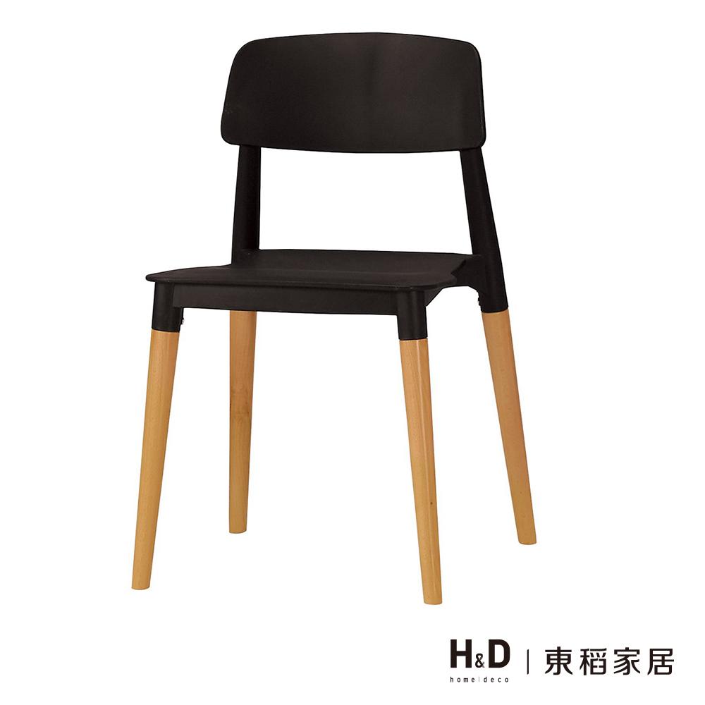 奧斯本造型椅(黑)