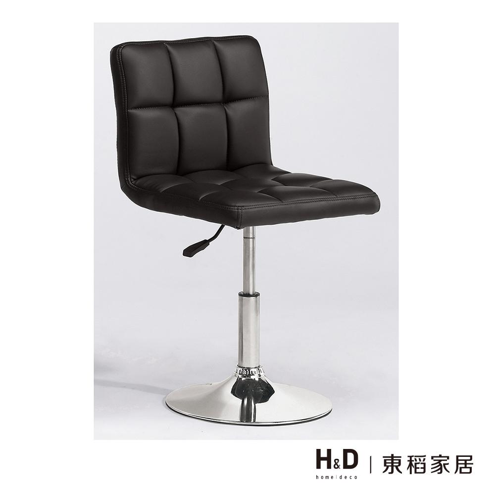 艾薇吧椅(黑)