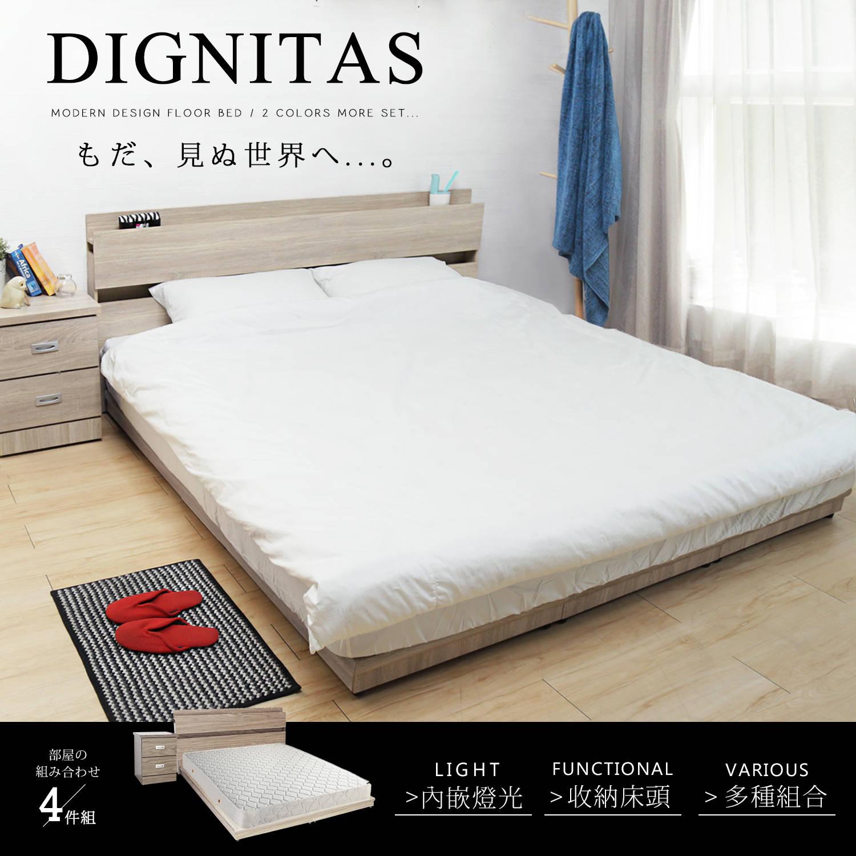 狄尼塔斯梧桐色6尺房間組-4件式(床頭+床底+床墊+床頭櫃)