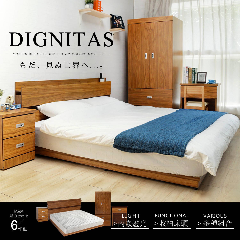 狄尼塔斯新柚木色6尺房間組-6件式床頭+床底+床墊+床頭櫃+衣櫃+2尺化妝台/DIGNITAS