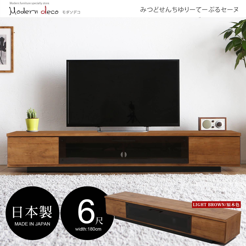 Thera席拉簡約日本進口6尺電視櫃-3色