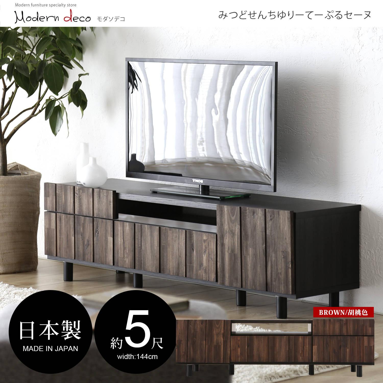 Thera席拉特色拼板日本進口5尺胡桃色電視櫃