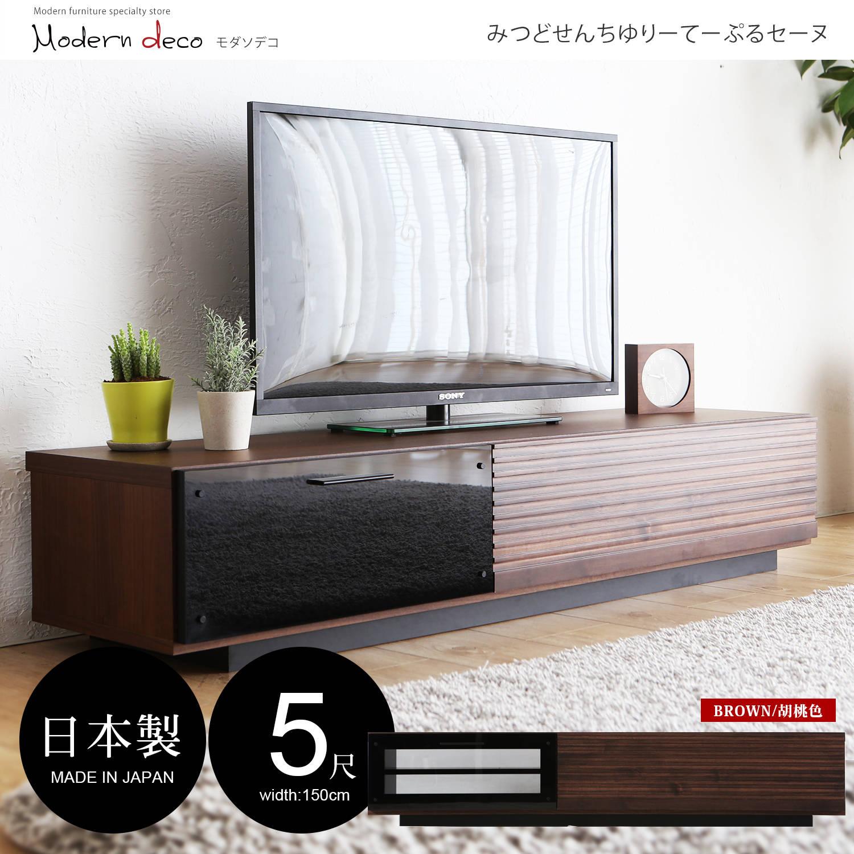 Thomas湯瑪士日系簡約日本進口5尺電視櫃-3色
