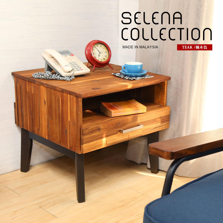 selena 北歐系列實木2尺小茶几/邊几