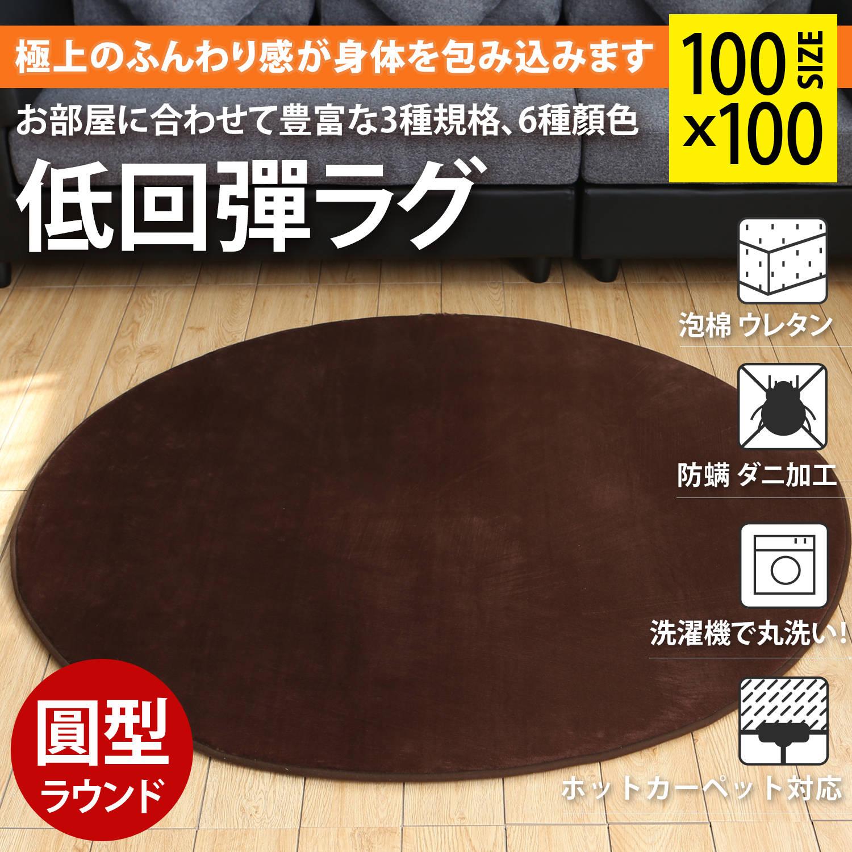 极致舒适低回弹系列。短毛绒柔软圆型地垫/地毯-6色