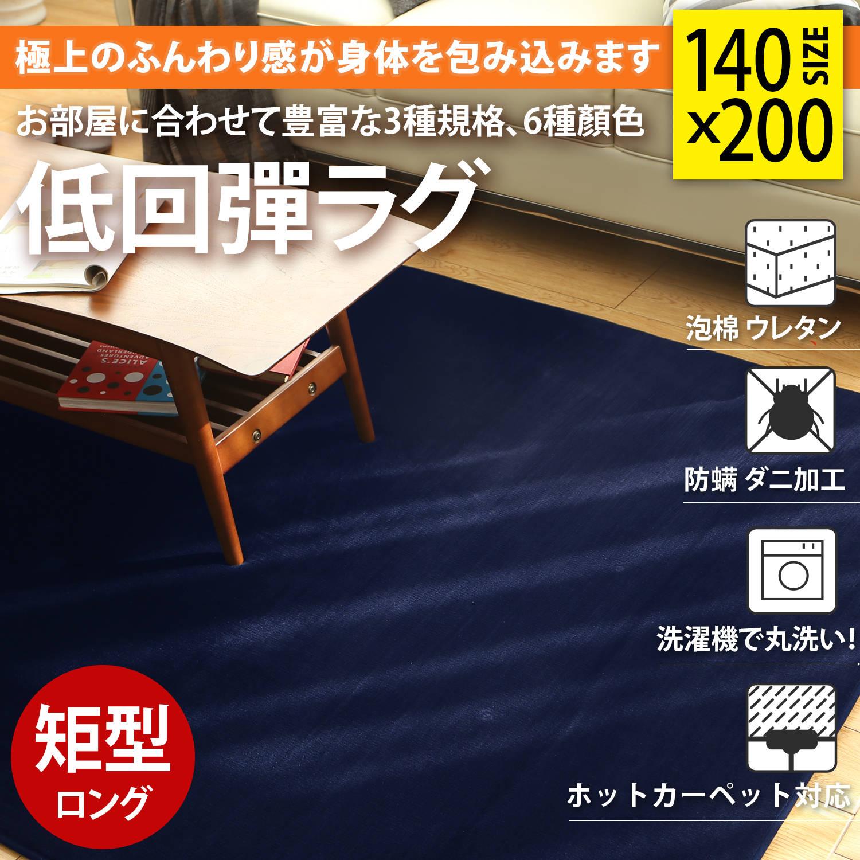 極致舒適低回彈系列。短毛絨柔軟140X200公分地墊/地毯-6色