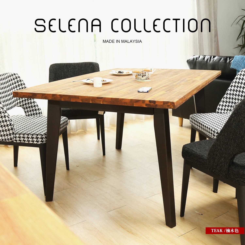 selena 北歐系列實木5尺餐桌
