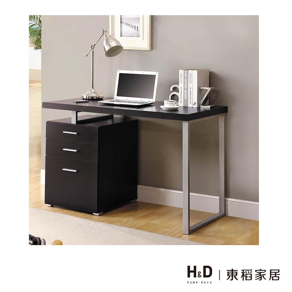 康迪仕摩登電腦書桌-胡桃色