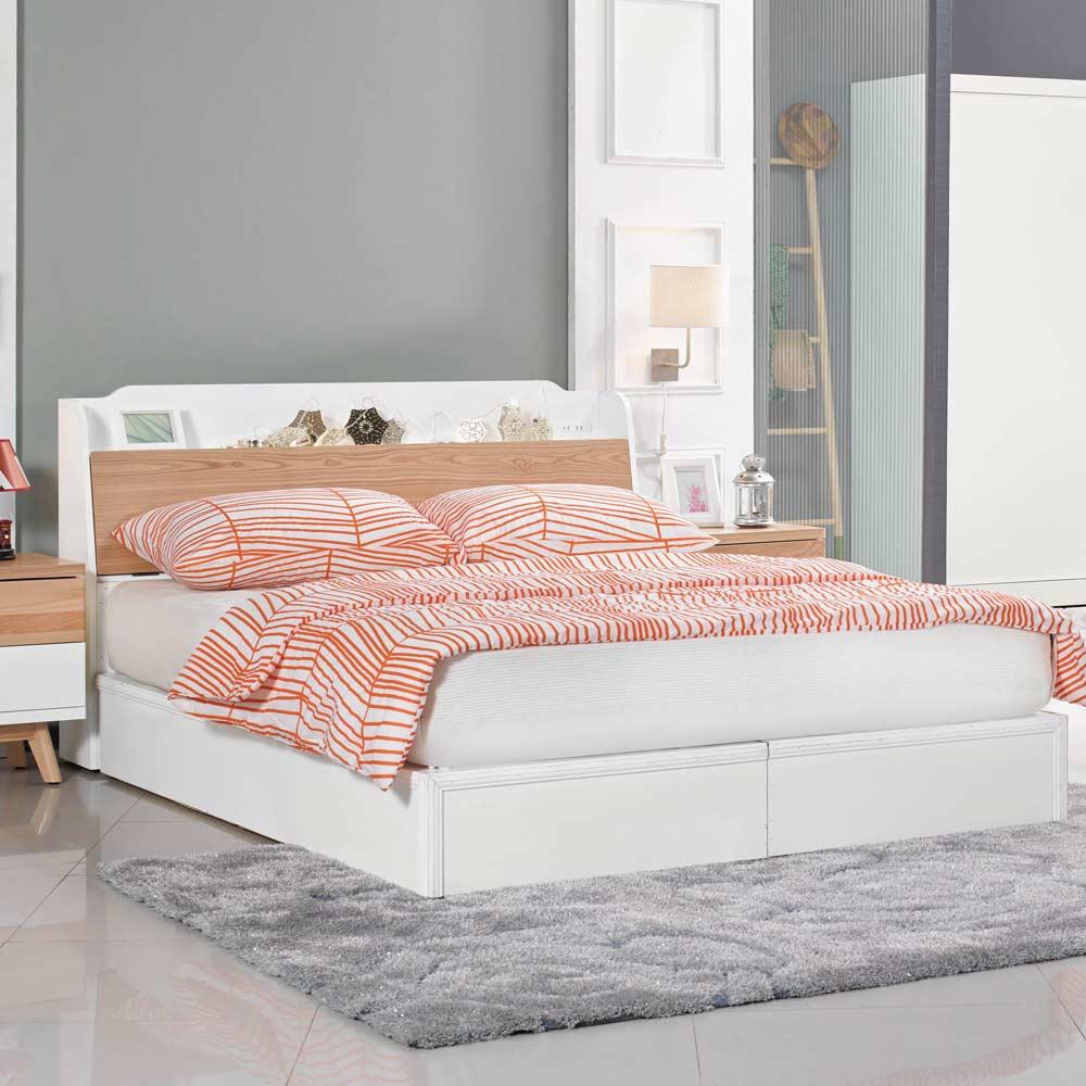 伊森3.5尺單人床組/床頭箱+床底