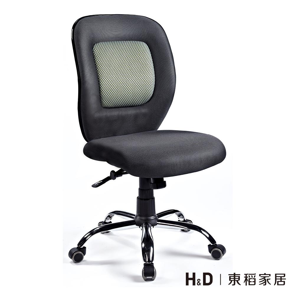 灰網無扶手辦公椅/電腦椅