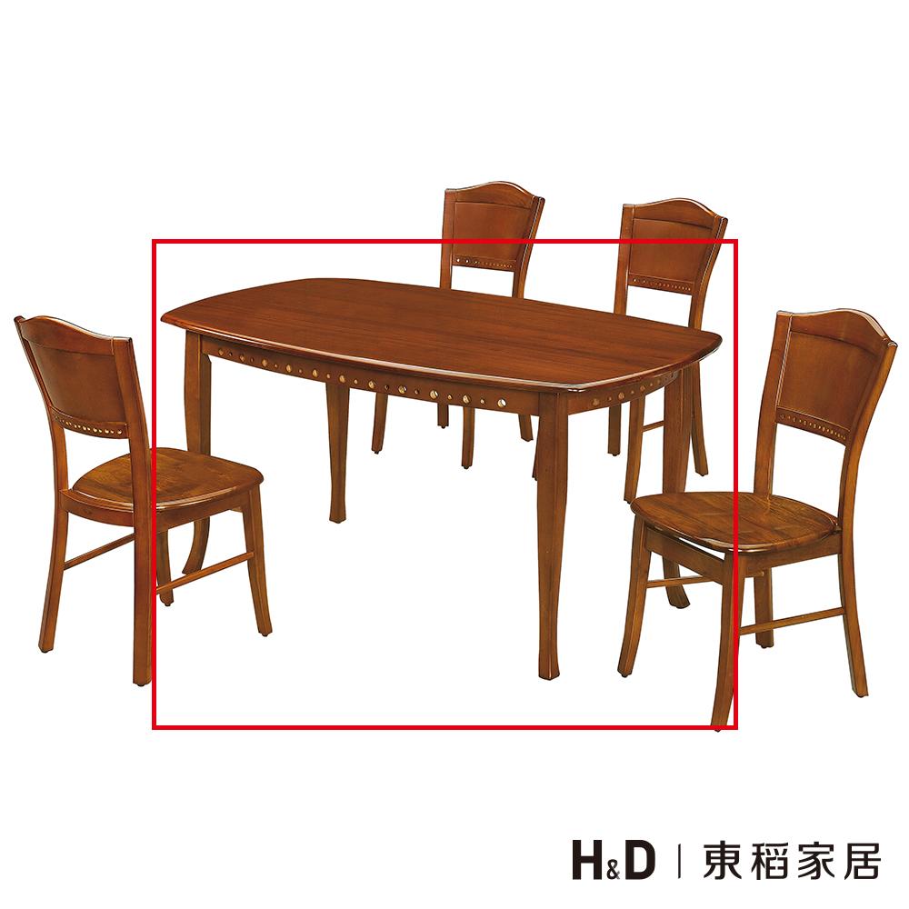 法式柚木色橢圓桌/餐桌