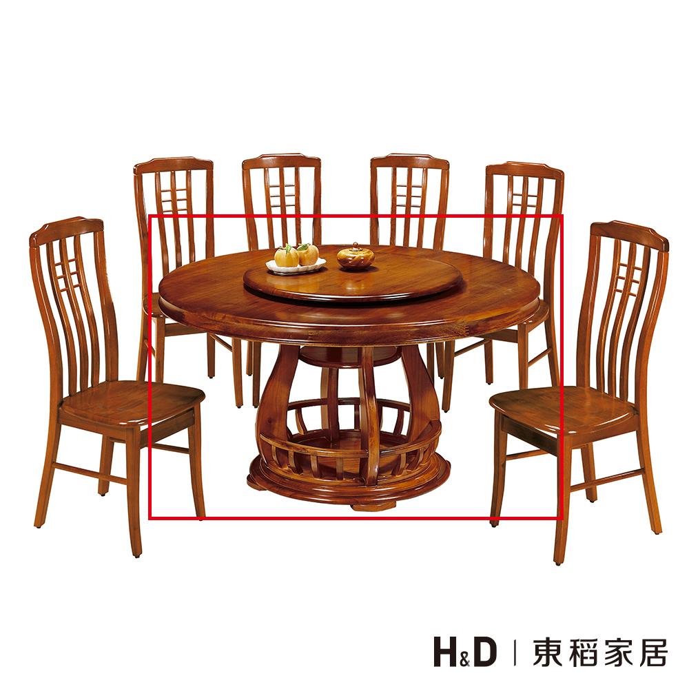 蓮花柚木色圓桌/附轉盤