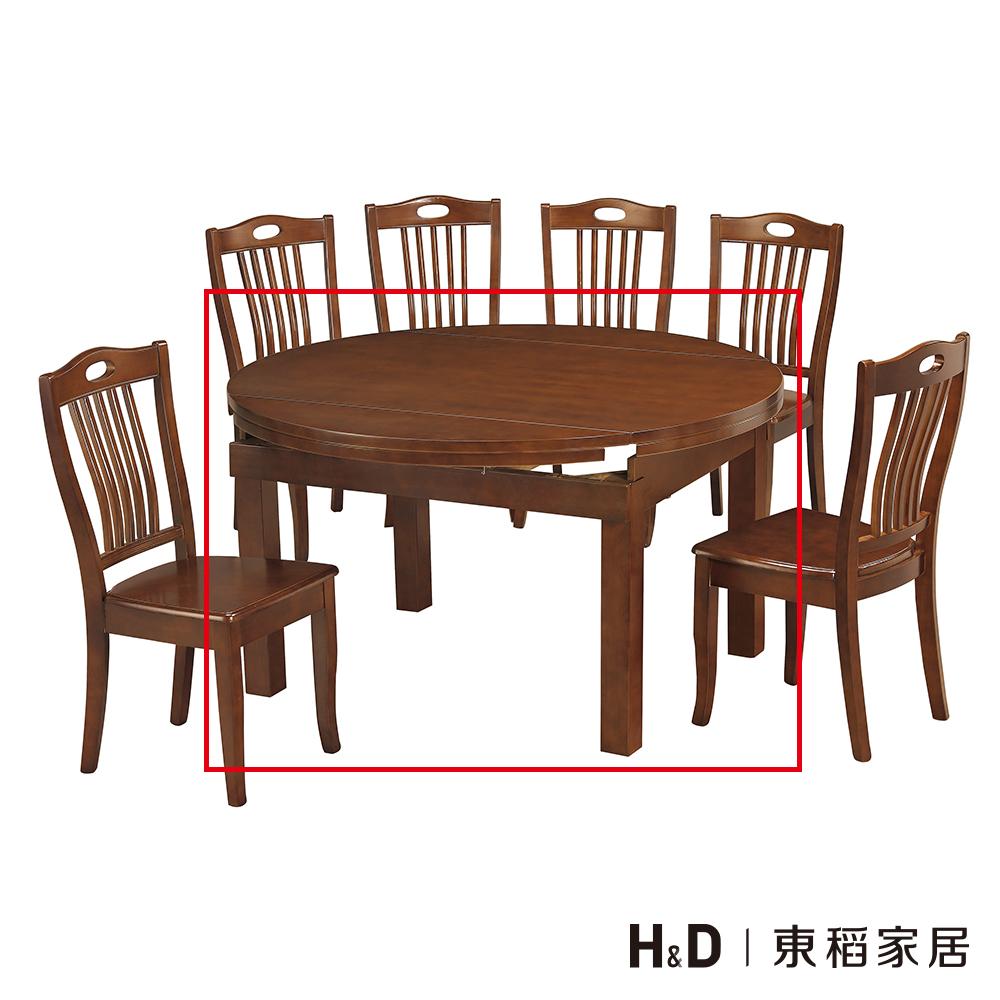 柚木色實木圓折桌