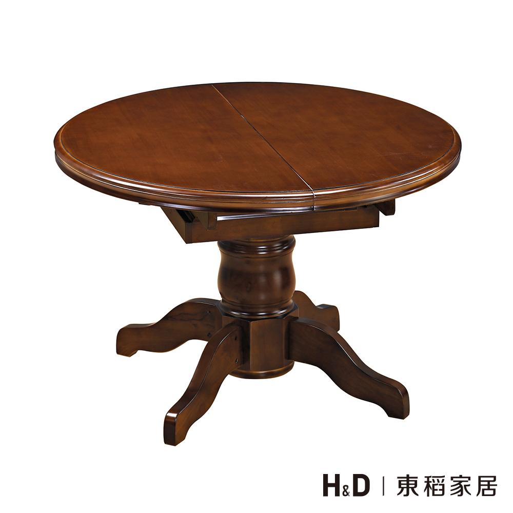 柚木色實木橢圓折桌餐桌