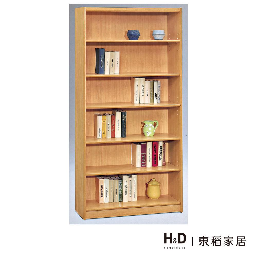山毛櫸3X6尺組合書櫃