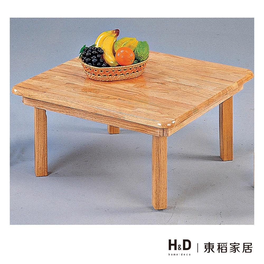 2.5尺折角和室桌