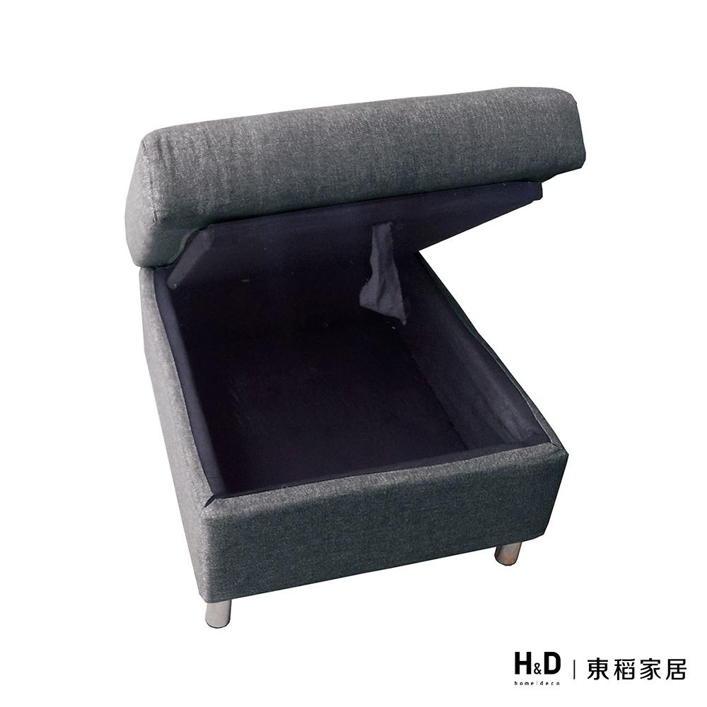 金田L型布沙發