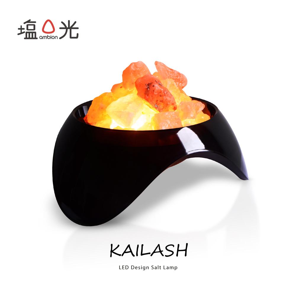 【鹽光】KAILASH設計招財納福聚寶盆鹽燈-2色