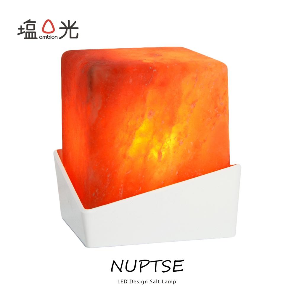 【鹽光】NUPTSE 簡約造型鹽燈-2色