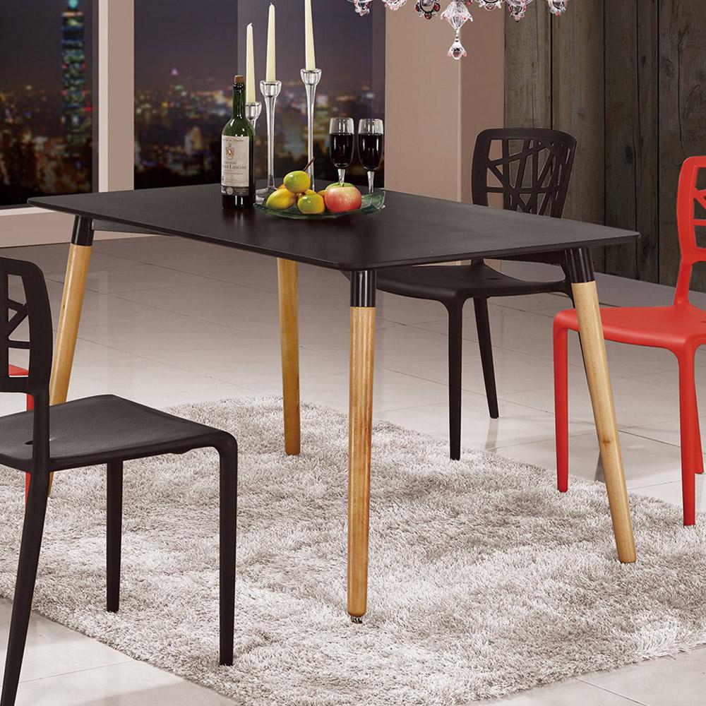 巴布黑色餐桌