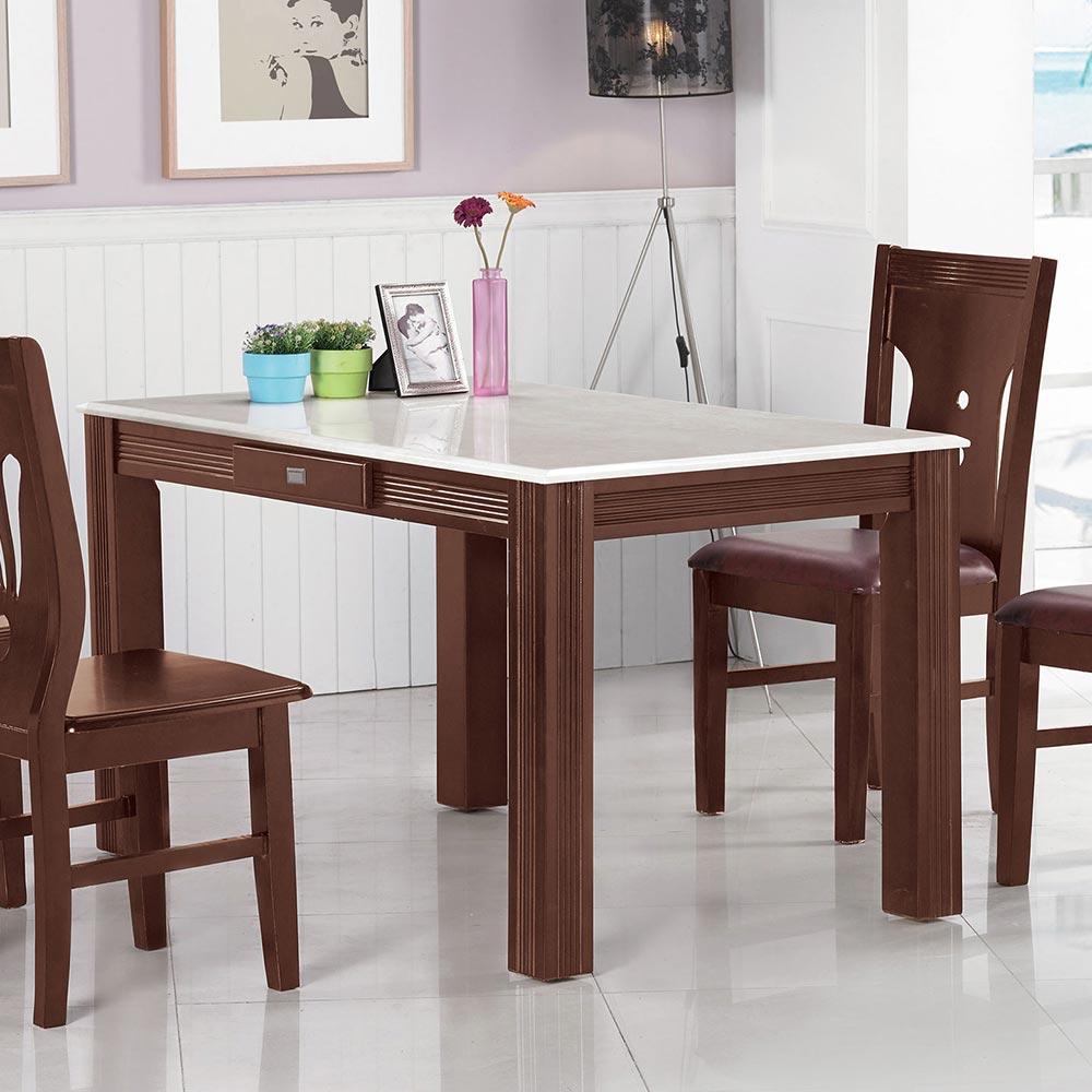 琪拉亞石面餐桌