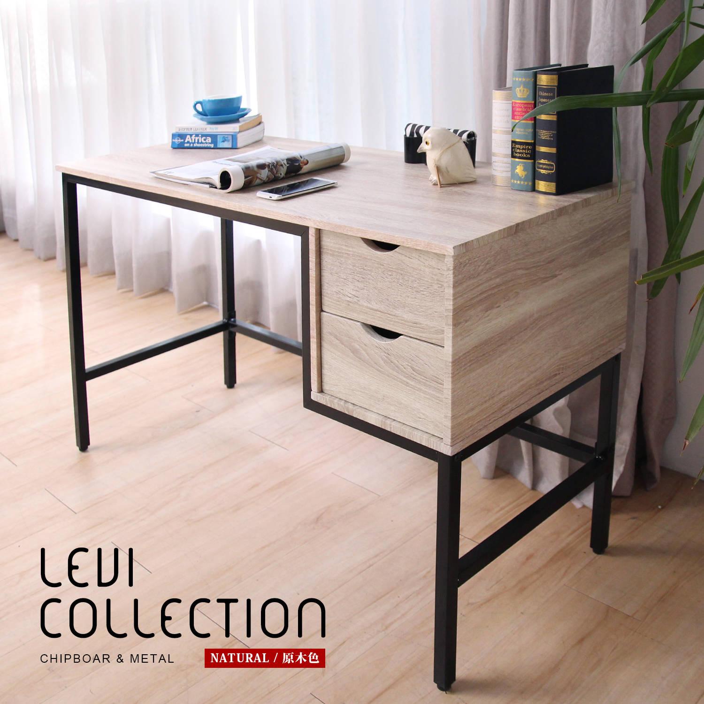 LEVI李維工業風個性鐵架雙抽書桌/不含椅