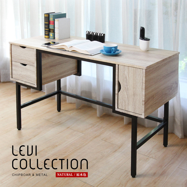 LEVI李維工業風個性鐵架收納式書桌/不含椅