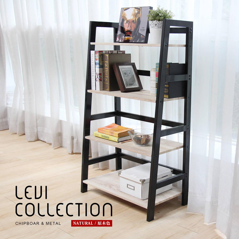 LEVI李維工業風個性鐵架四層書架/收納架