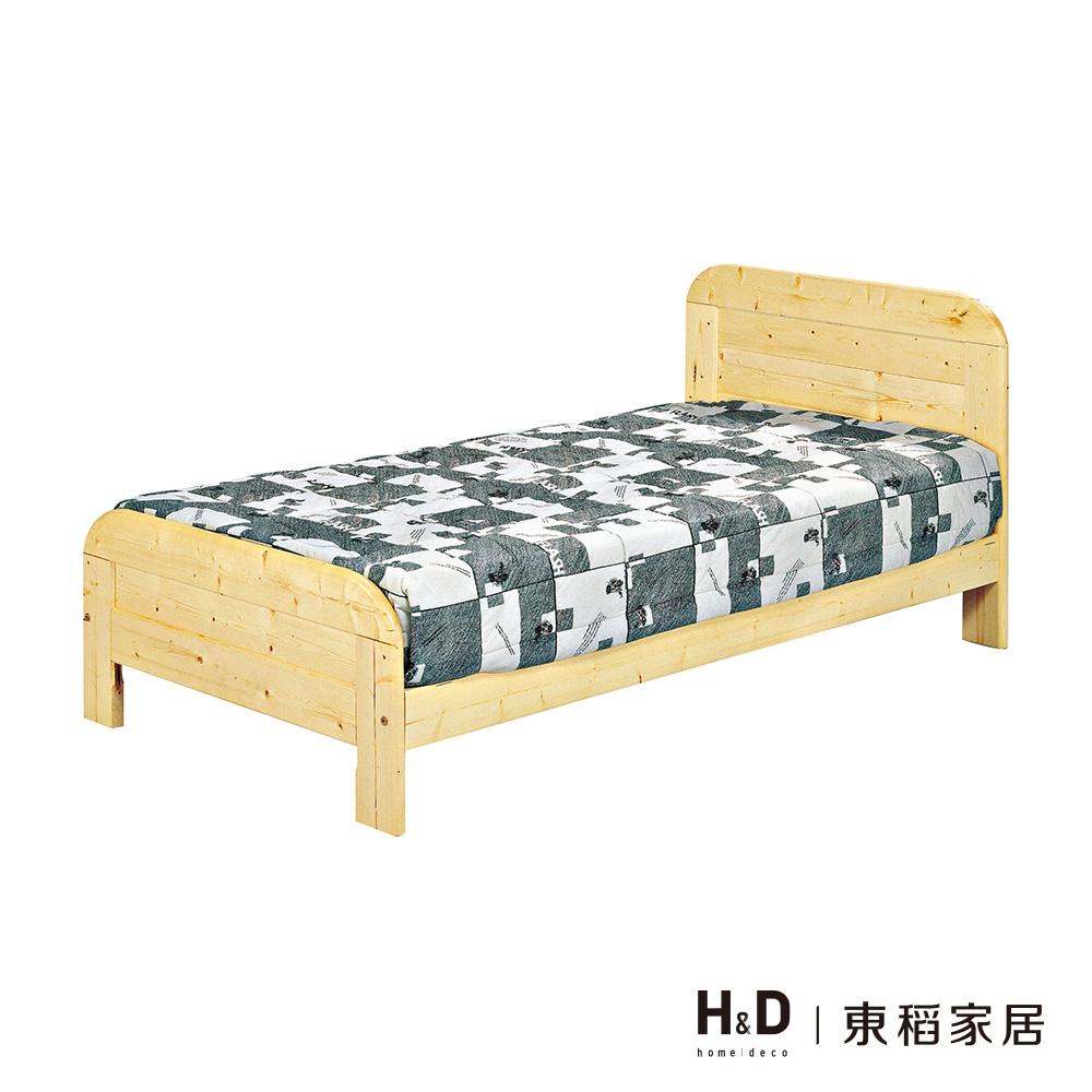 白松木單人床架