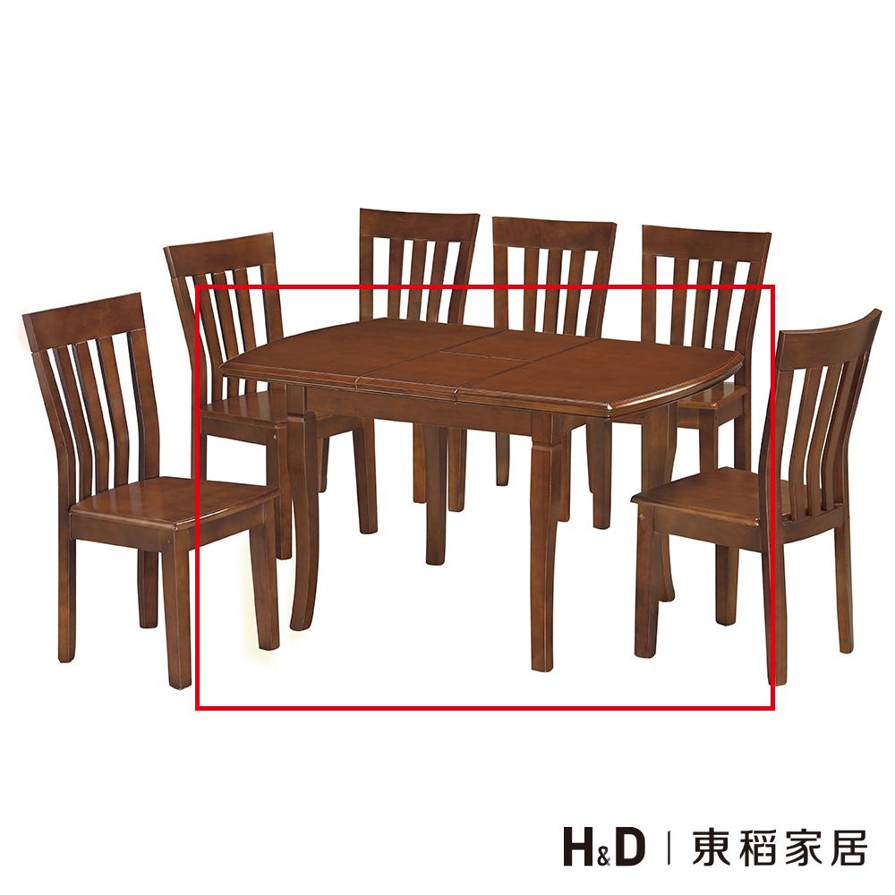 柚木色實木長方折桌餐桌