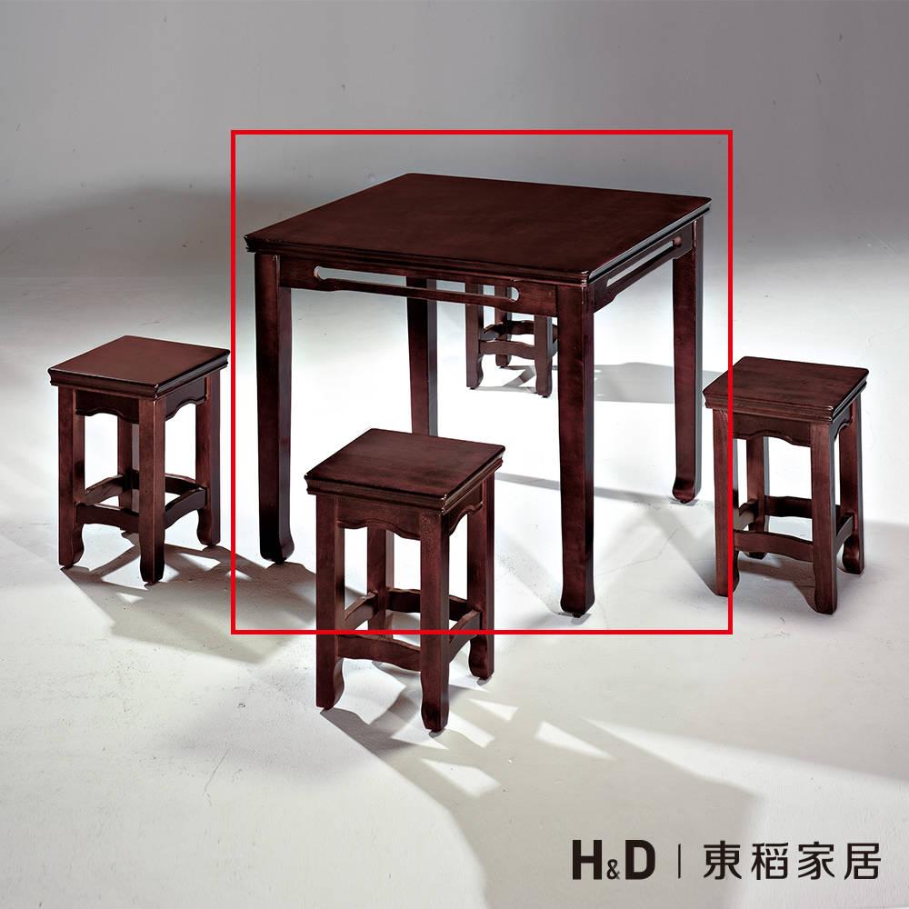 明式萬用方桌/DIY組裝