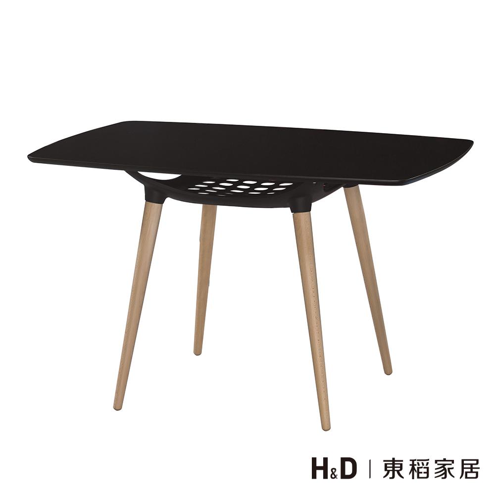 蓋希爾黑色造型桌/餐桌