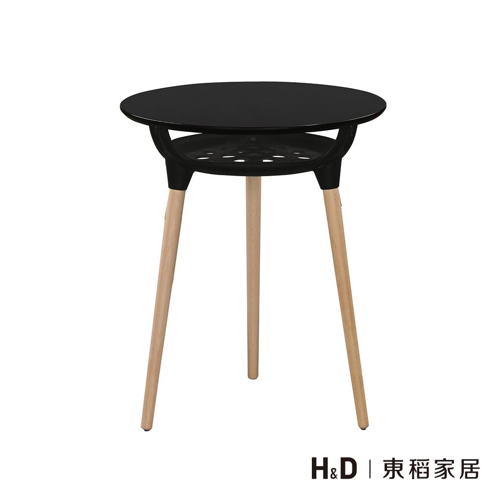 艾希斯黑色造型圓桌