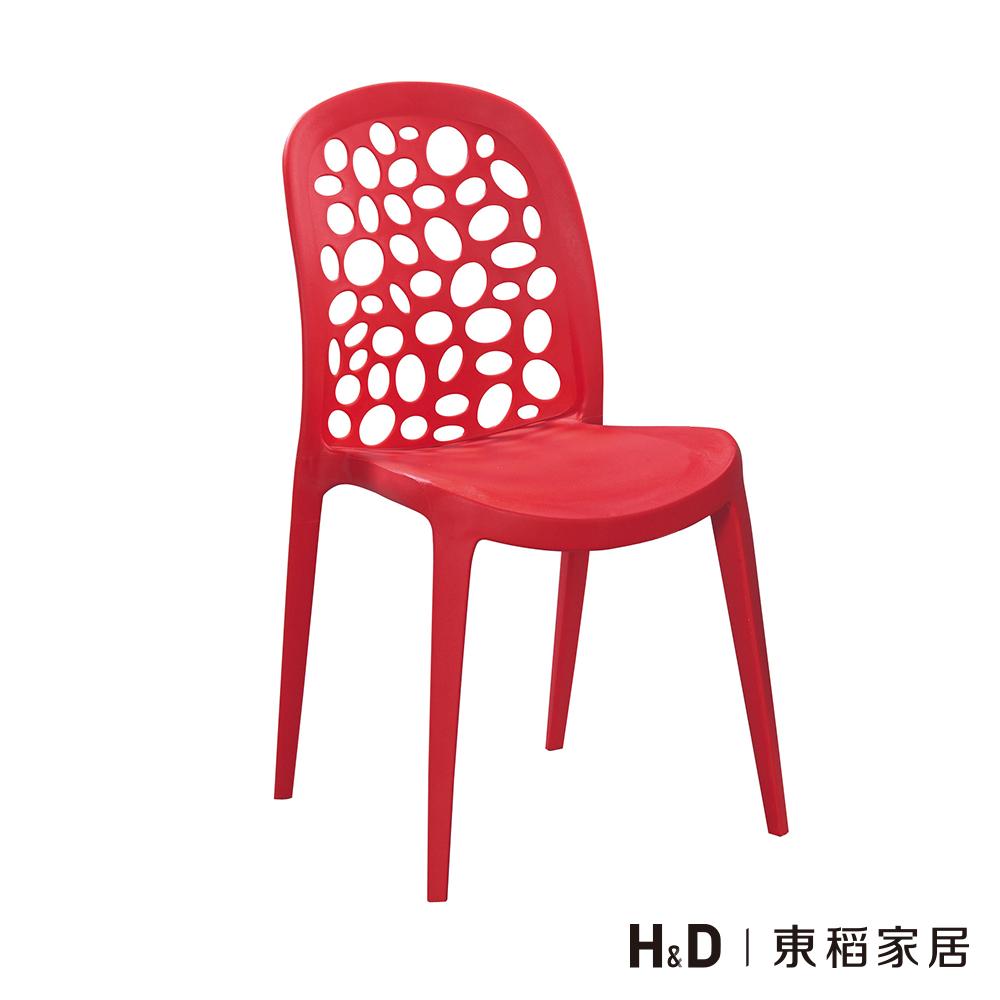 里奇奧造型椅餐椅(藍/紅/綠-3色)
