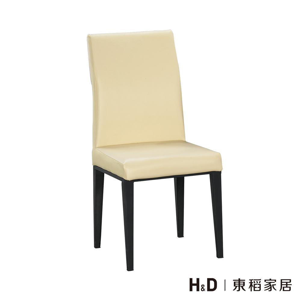 白色皮餐椅