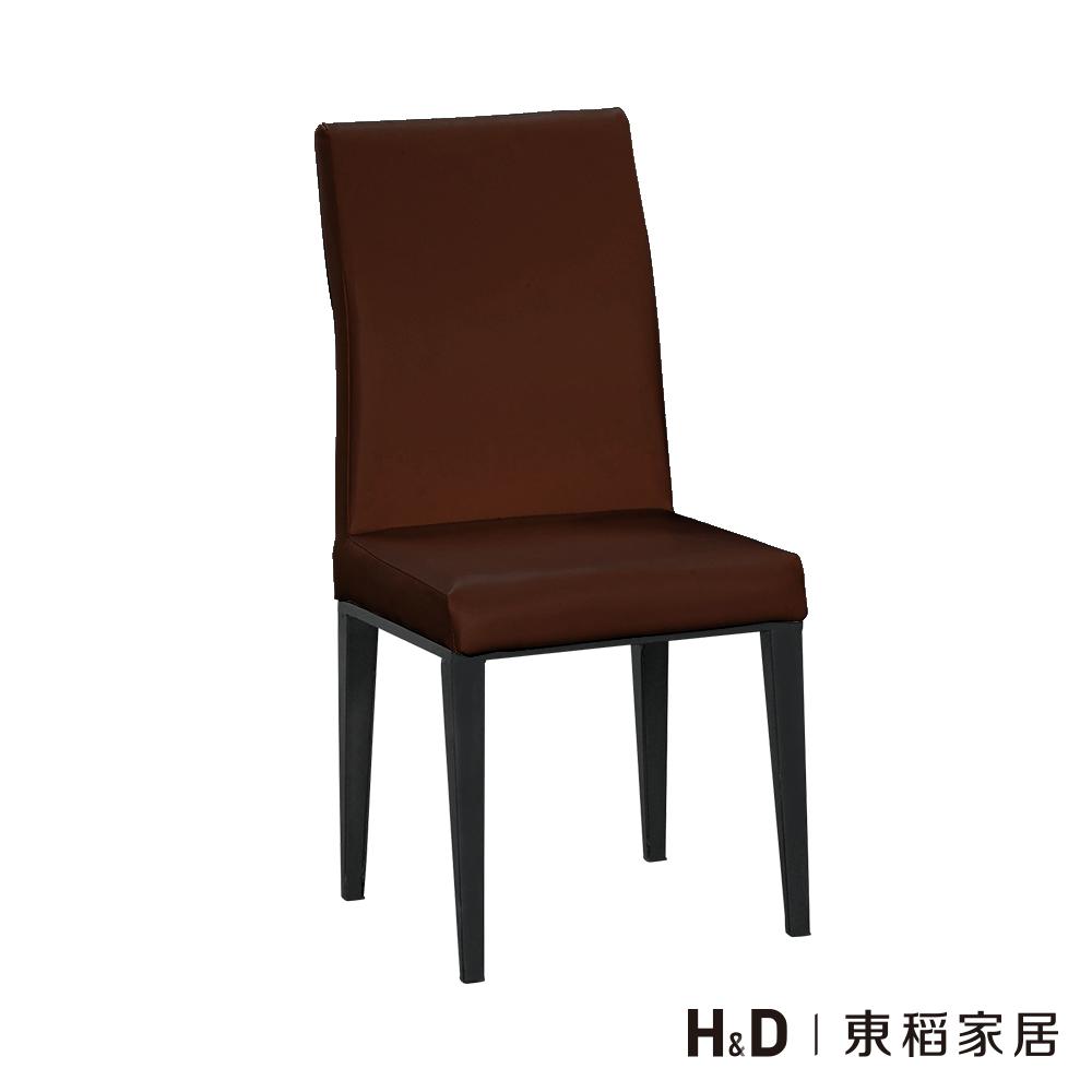 咖啡色皮餐椅