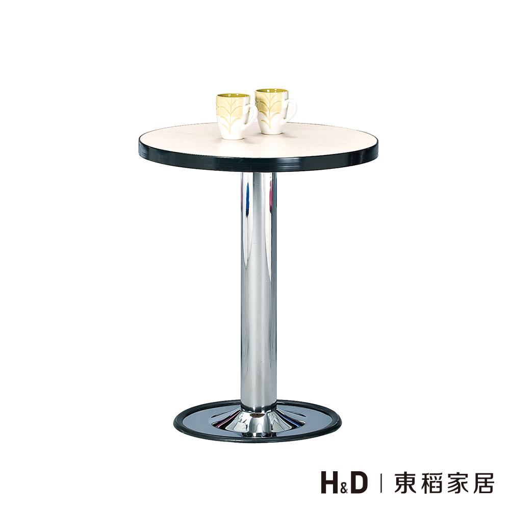 白碎石2尺圓桌/餐桌