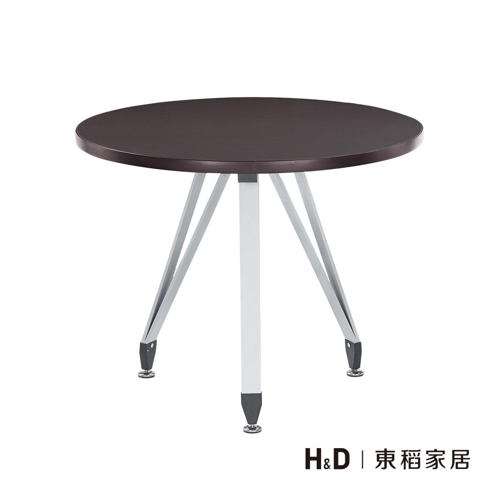 胡桃色3尺造型圓桌餐桌