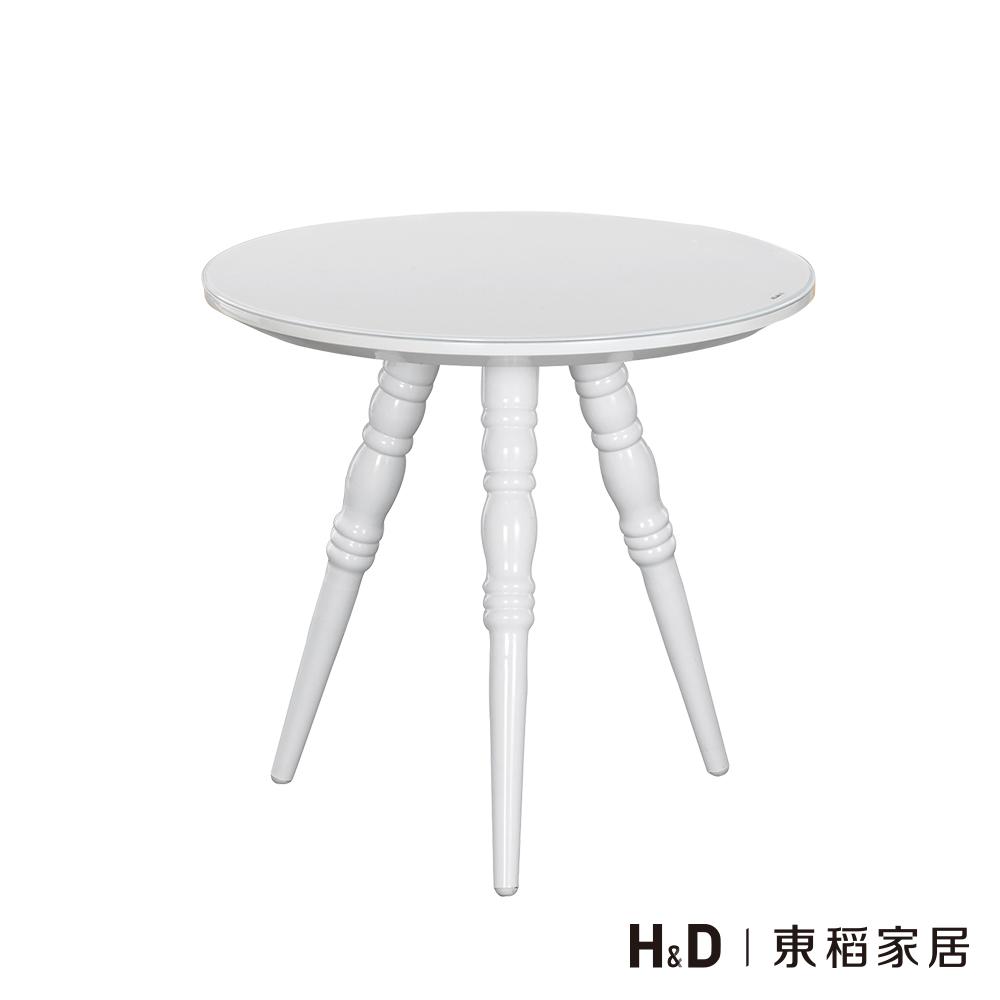烤白造型圓桌