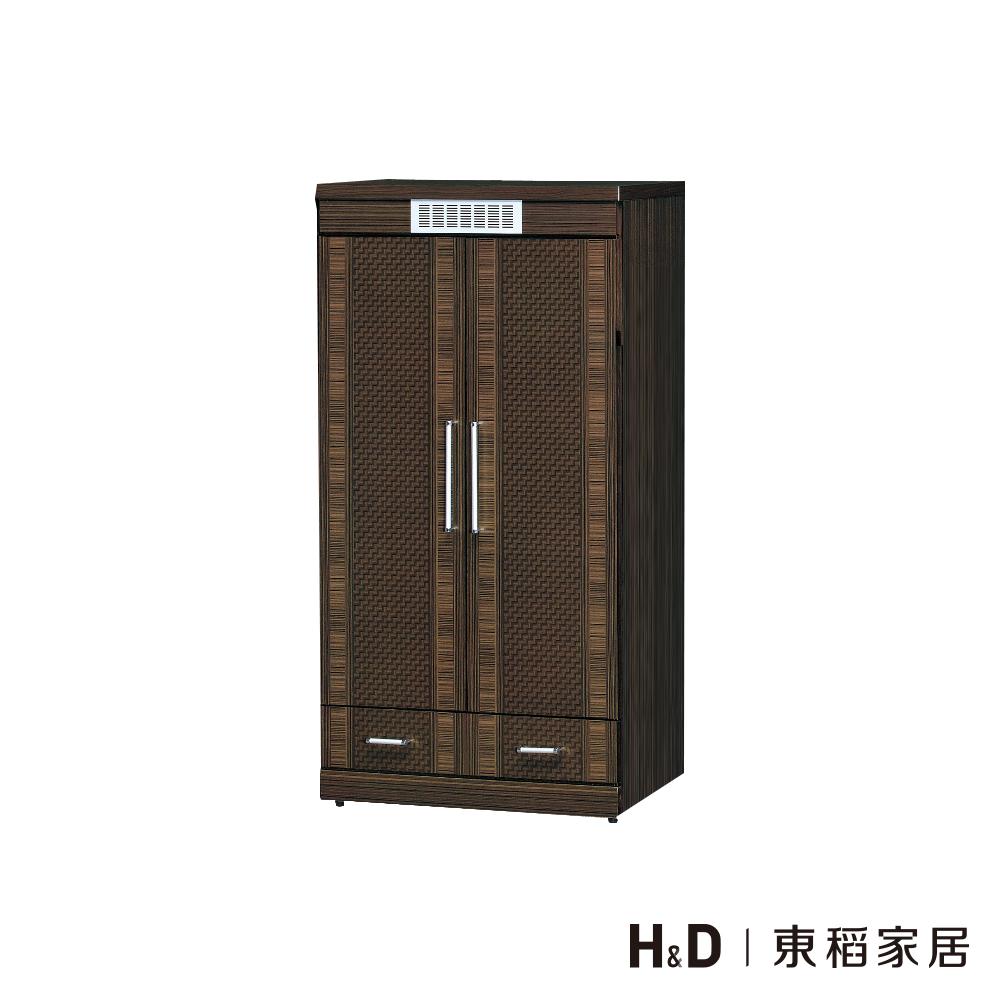 胡桃色5尺高鞋櫃