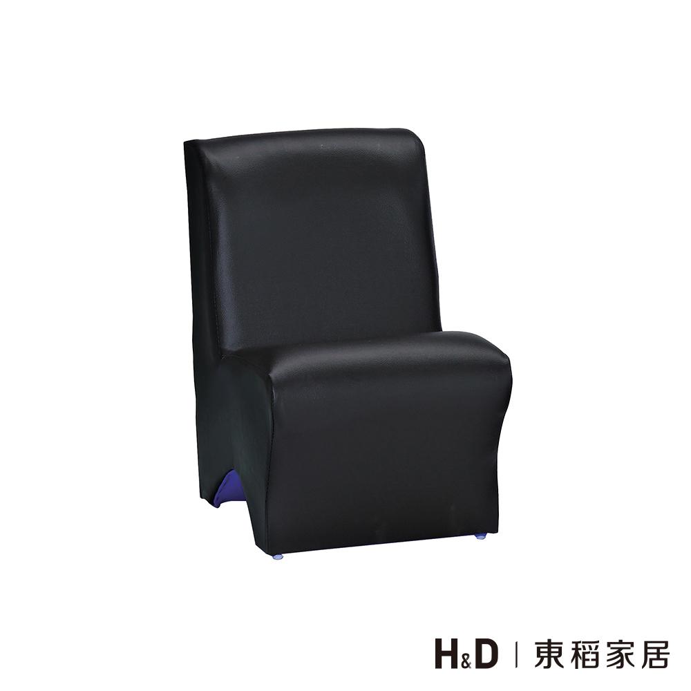 黑皮造型兒童椅