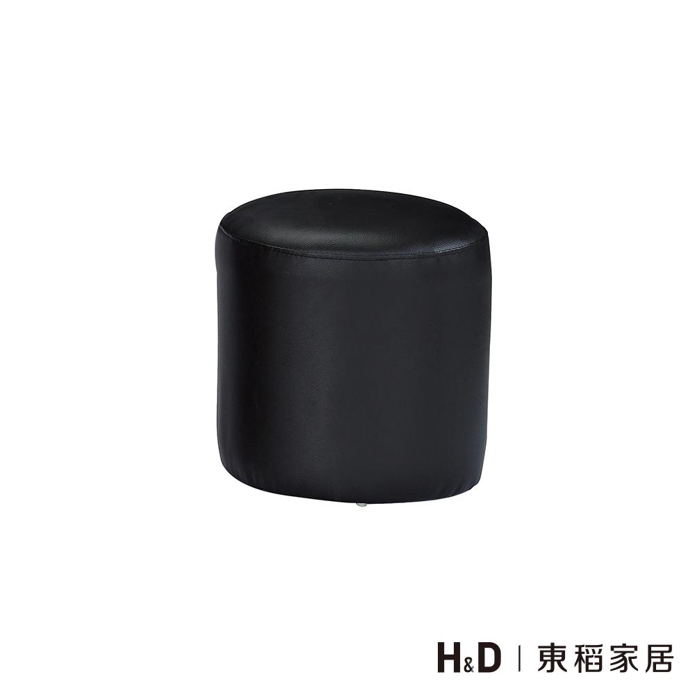 黑皮圓型腳凳