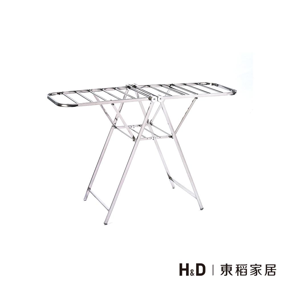 不鏽鋼晾衣架-DIY