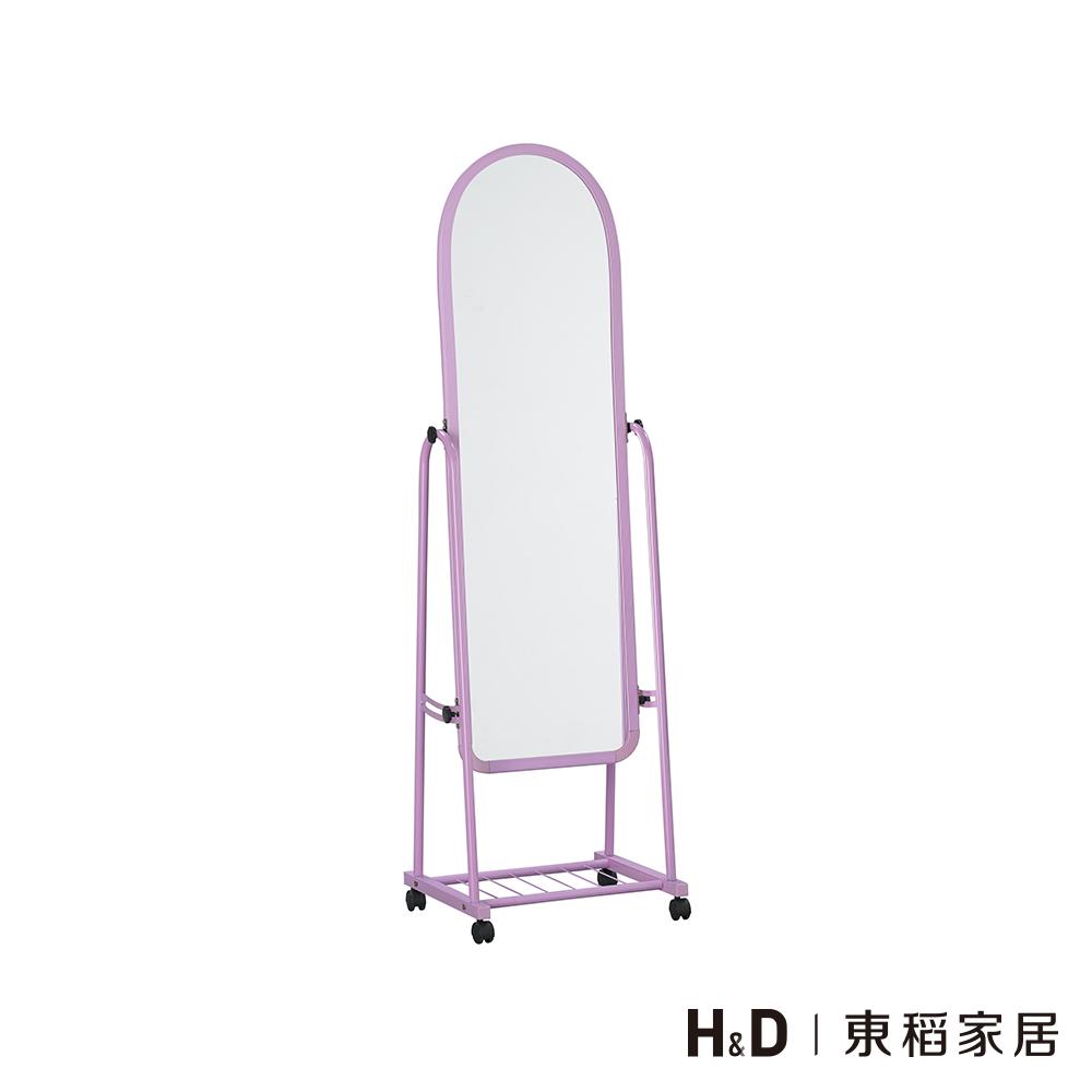 中圓DIY立鏡-粉紅色