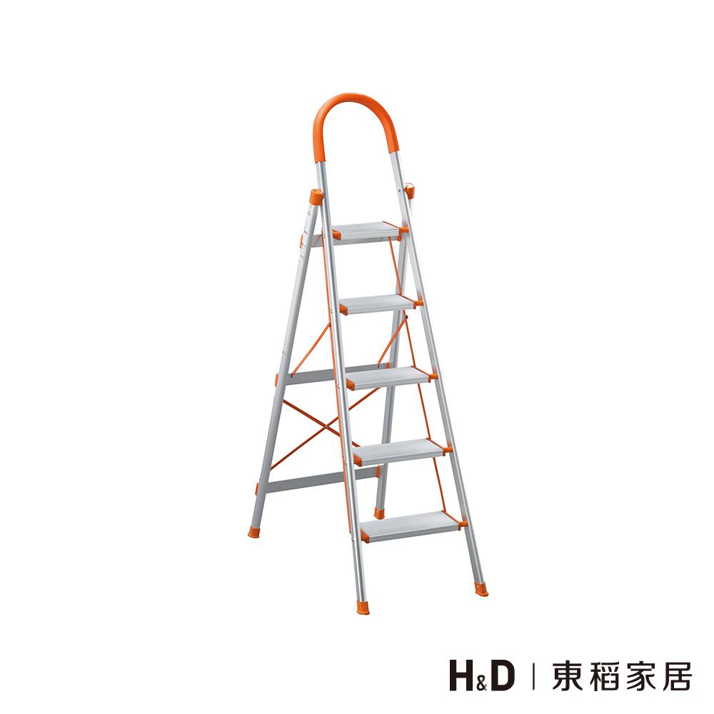 鋁製五層步梯