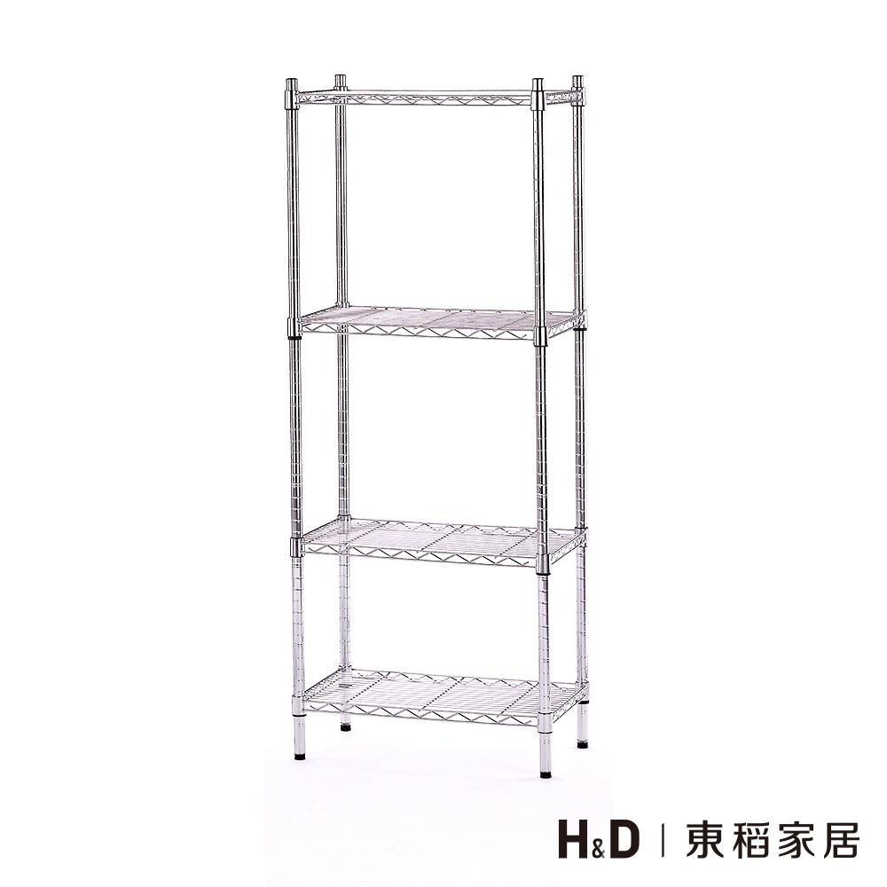 電鍍2尺層架-DIY