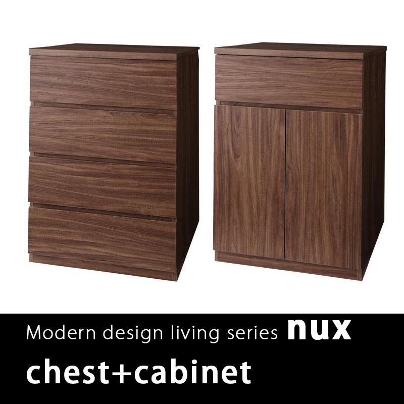 NUX日式簡約胡桃收納櫃組-四斗櫃+收納櫃2件組
